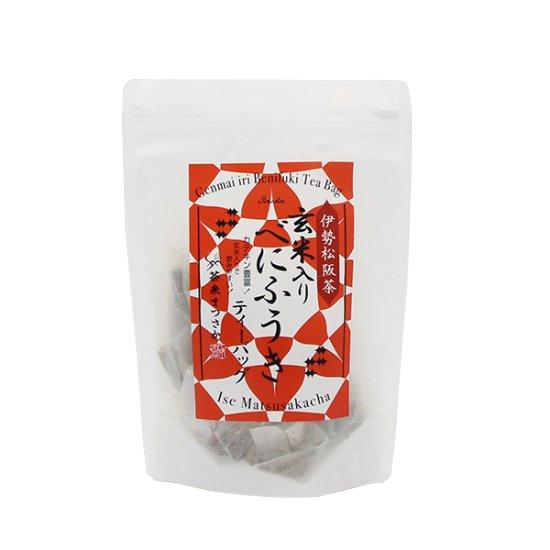 玄米入りべにふうきてぃーぱっく 3g×20袋