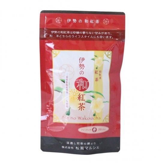 伊勢の和紅茶(ティーバック) 2g×20袋