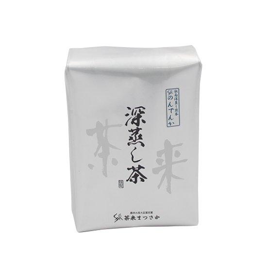 深蒸し煎茶 のんでんか(1kg)