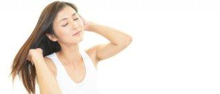 記事 パサつく髪をサラサラにヘアケアする方法