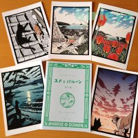 ポストカードセット「ユメとバルーン」第6集(お好きなはがき1枚おまけ)