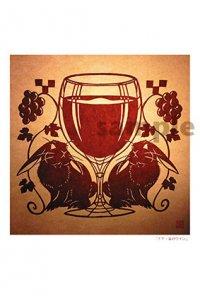 ナナ・赤のワイン