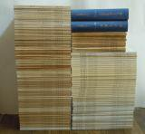 考古学研究 1〜225号のうち 在184冊