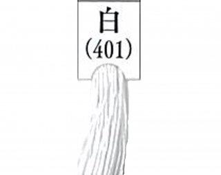 シャッペスパン #60/200m 白