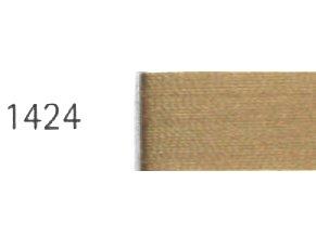 メトロシーン Art9171 1424
