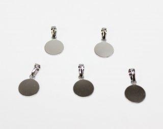 ペンダント 貼り付け用 10mm丸 (5ヶ入) ロジウム【ネコポス可】