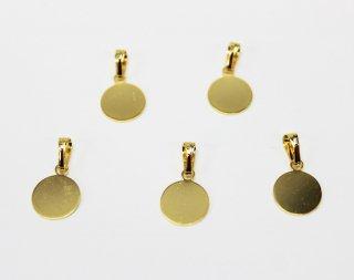 ペンダント 貼り付け用 10mm丸 (5ヶ入) ゴールド【ネコポス可】