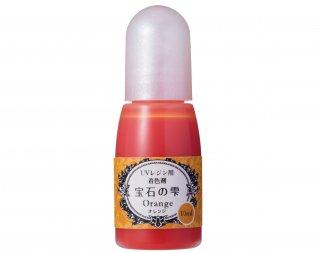 パジコ<br>宝石の雫 <br />オレンジ