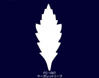 SA−1007<br />マーガレットリーフ ゴールドサテン 固糊【ネコポス可】