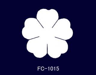 SA−1015<br />野バラ オーガンジー【ネコポス可】