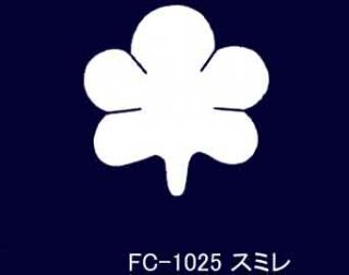 SA−1025<br />スミレ 特上モメン 固糊【ネコポス可】