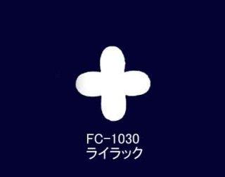 FC−1030ライラック 特上サテン 固糊