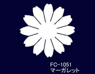 SA−1051<br />マーガレット 特上モメン 固糊【ネコポス可】