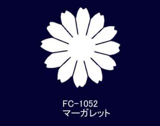SA−1052<br />マーガレット ゴールドサテン 固糊【ネコポス可】
