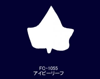 SA−1055<br />アイビーリーフ ゴールドサテン 固糊【ネコポス可】