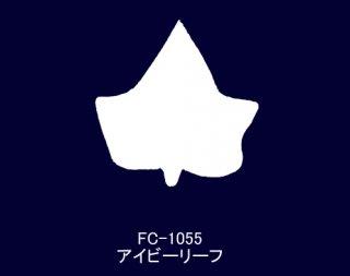 SA−1055<br />アイビーリーフ ペーパー【ネコポス可】