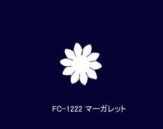 SA−1222<br />マーガレット 特上モメン 固糊【ネコポス可】