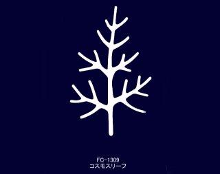 SA−1309<br />コスモスリーフ ペーパー【ネコポス可】
