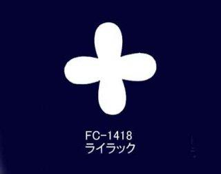 SA−1418<br />ライラック ゴールドサテン 固糊【ネコポス可】