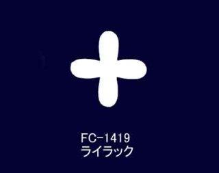 SA−1419<br />ライラック ゴールドサテン 固糊【ネコポス可】