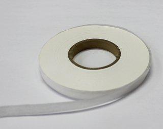 紙テープ9mm幅 白 【ネコポス可】