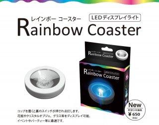 レインボーコースター LEDディスプレイライト