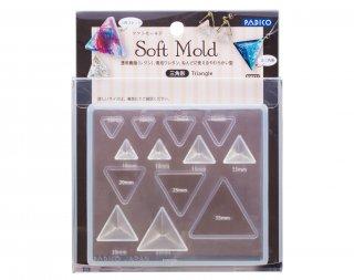 パジコ<br>ソフトモールド 三角形