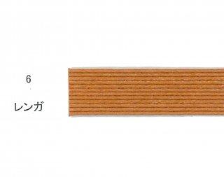 クラフトバンド 30m巻 レンガ