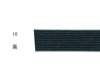 クラフトバンド 30m巻 黒
