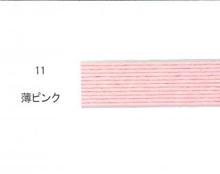 クラフトバンド 30m巻 薄ピンク