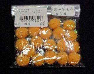 ラメぼん天  12mm No14(オレンジ)<br/>ボン天、凡天