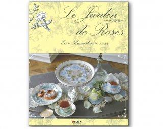 ZU-0262「Le jardin de roses 〜バラの咲く庭〜」川島詠子
