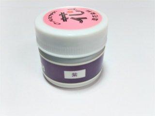 ローパス 花<br/>紫