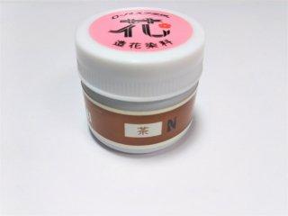 ローパス 花<br/>茶