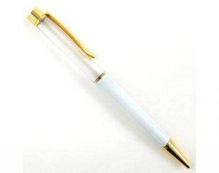 S18500BP<br/>ハーバリウム用ボールペン ホワイト【ネコポス可】
