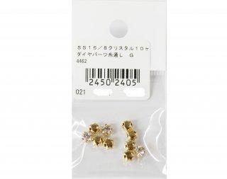 SS16/8<br/>ダイヤパーツ糸通し用<br/>クリスタル/ゴールド【ネコポス可】