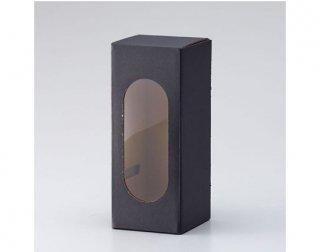 クレイ<br>960—502—800<br/>Cardboard box(カードボードボックス)<br/>ブラック