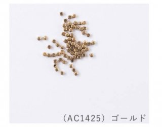 AC1425<br/>ハイクォリティメタルビーズ<br/>2mm ゴールド【ネコポス可】