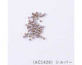 AC1426<br/>ハイクォリティメタルビーズ<br/>2mm シルバー【ネコポス可】