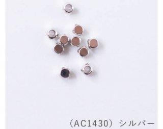 AC1430<br/>ハイクォリティメタルビーズ<br/>4mm シルバー【ネコポス可】