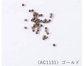 AC1131<br/>ブラスビーズ<br/>2×2mm【ネコポス可】