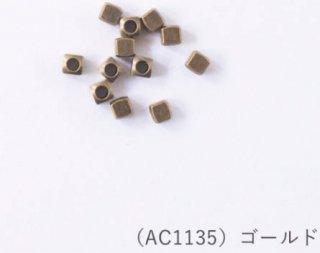 AC1135<br/>ブラスビーズ<br/>3×3mm【ネコポス可】