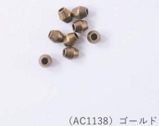 AC1138<br/>ブラスビーズ<br/>6×5mm【ネコポス可】