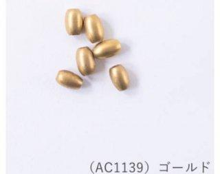 AC1139<br/>ブラスビーズ<br/>7×5mm【ネコポス可】