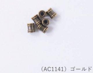 AC1141<br/>ブラスビーズ<br/>6×5mm【ネコポス可】