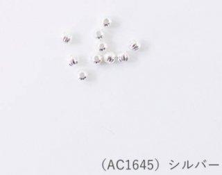 AC1645<br/>メタルビーズ<br>ライン小 シルバー【ネコポス可】
