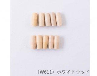 W611<br/>ナチュラルウッドビーズ<br/>なつめ14×5mm ホワイトウッド【ネコポス可】