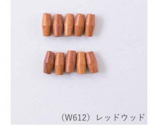 W612<br/>ナチュラルウッドビーズ<br/>なつめ14×5mm レッドウッド【ネコポス可】