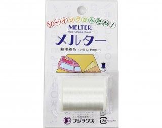 メルター BP 2/7g【ネコポス可】