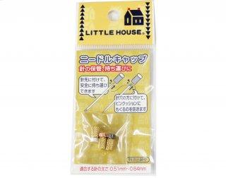 441071<br/>LH ニードルキャップ【ネコポス可】